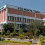 MD General Medicine Admission in JSS Medical College, Mysore