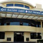MD Dermatology Admission in Dr BR Ambedkar Medical College, Bangalore