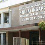 MD Radiology Admission in JJM Medical College, Davangere