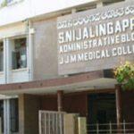 MD Obstetrics & Gynaecology (OBG) Admission in JJM Medical College, Davangere