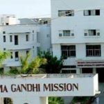 MS Ophthalmology Admission in Mahatma Gandhi Missions Medical College (MGM), Aurangabad