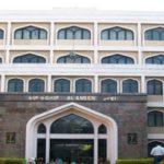 MS ENT Admission in Al-Ameen Medical College, Bijapur