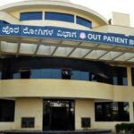 MS ENT Admission in Dr BR Ambedkar Medical College, Bangalore