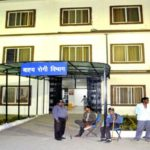 RKDF Medical College | Admissions 2017-18|| Eligiblity Criteria ||| Courses & Fee |||