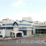 BVDU Medical College and Hospital, Sangli, | Mbbs Admission 2017-18 || Eligiblity & fee Structure 2017-18 ||