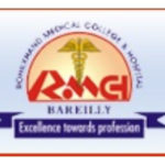 Rohilkhand Medical College   Bareilly    Admission open 2017-18   Mbbs Admission 2017  